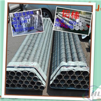 芜湖厚壁铝管价格,6063大口径铝管