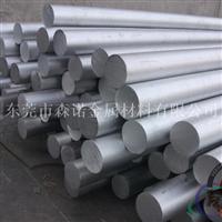 国标6063T6铝管 6063精密铝管