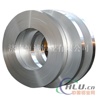 铝带 纯铝带 厂家直销 现货 量大