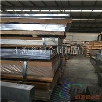 5754薄铝板、空调净化器铝材 厂家直销