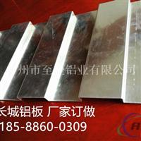 便宜凹凸铝板厂家直销价格&18588600309