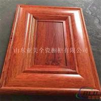 武汉橱柜门板铝材