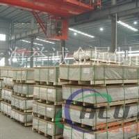 誉诚5082O铝镁合金型号  生产加工铝型材