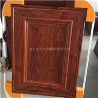 红木纹全铝橱柜门铝材