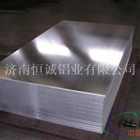 镜面铝板 纯铝板