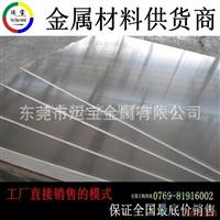 1050纯铝带 1050氧化铝板