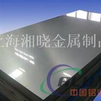 3.1655铝板 高强度耐磨铝板价格