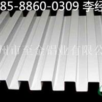 广东凹凸铝板规格定制价格&18588600309