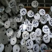 高精密LY17铝棒 LY17铝棒材成分