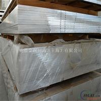 覆膜铝板7A05   切割7A05合金铝板
