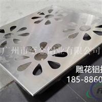 賀州市長方孔鋁扣板效果圖&18588600309