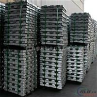ADC14铝锭多少钱吨?