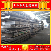 2A14防挤压铝板 现货裁切2A14