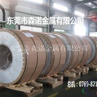 达州厚壁铝管价格,6063大口径铝管