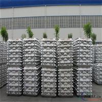 现货批发ADC14铝锭优惠价格