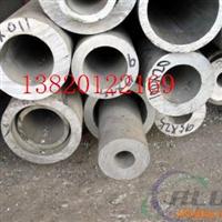 龙岩厚壁铝管价格,6063大口径铝管