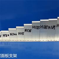 铝镁锰屋面铝合金L型连接件厂家报价