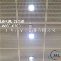 廣西長方孔鋁扣板效果圖&18588600309