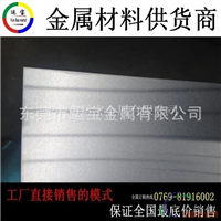 纯铝1050板材 1050工业铝材