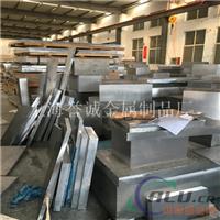 国标6082铝板及铝合金热处理简介性能
