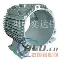 供应电机壳铝型材大截面工业铝型材