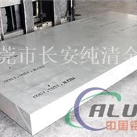 5086国标超宽铝板 西南超平铝板切割
