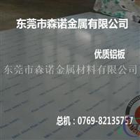 耐高温7A04铝薄板 氧化铝板
