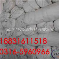 硅酸铝针刺毯保温价格