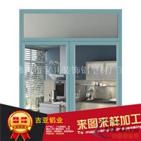 60系列隔热平开窗铝材 隔热断桥窗铝材