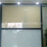 厂家供应玻璃隔断铝合金材料