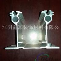 江阴铝合金型材