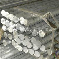 5083铝棒、防腐蚀铝棒