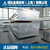 合金铝板A5083 A5083镜面铝板