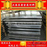 6063规格料批发 6063铝板切割零售