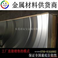 硬铝2024铝棒广东2024 t3硬铝价格