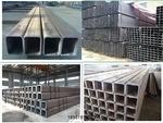 供应船舶型材大截面工业铝型材