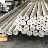 7A04铝板 耐蚀性能