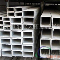 批发抗变形7A03铝管 7A03矩形铝管性能