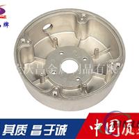 铝合金压铸厂家汽车配件、汽车发动机外壳