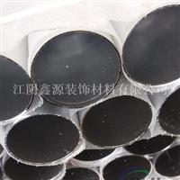 铝合金挤压铝管