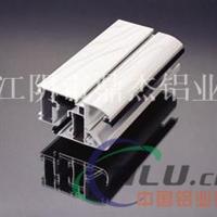 配件专业生产厂家 铝型材 角码 连接件等