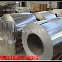 保温铝皮0.5mm铝皮防腐铝皮生产厂家