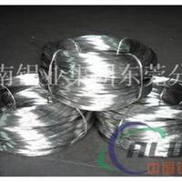 环保7005合金铝线,7020螺丝铝线