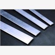 高品质供应1070纯铝排 1050纯铝排材质齐全