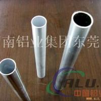 精品3003大口径铝管,3107无缝铝管
