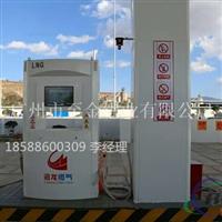 贵州加油站柱子包角铝型材&18588600309