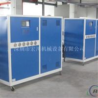 反应釜循环冷却工业冰水机