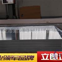 2024超硬铝板2024高精度铝板