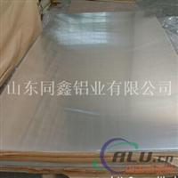 合金铝板 铝板 5083合金铝板