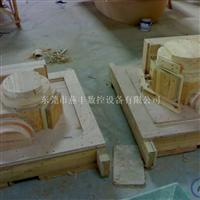 惠州雙曲鋁整套設備生產廠家13652653169